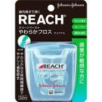 (在庫限り)リーチ デンタルフロス クリーンペースト オリジナル ( 32m )/ REACH(リーチ) ( 歯ブラシ デンタルフロス 口臭予防 )