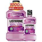 Yahoo!爽快ドラッグ【企画品】薬用リステリン トータルケア お買い得セット ( 1L+250mL )/ LISTERINE(リステリン)