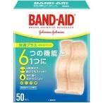 バンドエイド 快適プラス スタンダードサイズ ( 50枚入 )/ バンドエイド(BAND-AID)