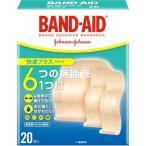 バンドエイド 快適プラス 3サイズ ( 20枚入 )/ バンドエイド(BAND-AID)