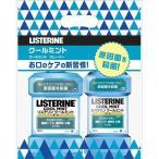【企画品】薬用リステリン クールミント 1L+500mL お買い得セット ( 1セット )/ LISTERINE(リステリン)