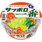 サッポロ一番 しょうゆ味 どんぶり ( 1コ入 ) /  サッポロ一番 ( カップラーメン カップ麺 インスタントラーメン非常食 )