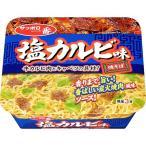サッポロ一番 塩カルビ味焼そば レギュラー ( 1コ入 )/ サッポロ一番