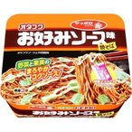 サッポロ一番 オタフクお好みソース味焼そば ( 1コ入 )/ サッポロ一番