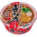 サッポロ一番 旅麺 喜多方 魚介醤油ラーメン ( 1コ入 )/ サッポロ一番