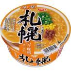 サッポロ一番 旅麺 札幌 味噌ラーメン ( 1コ入 )/ サッポロ一番