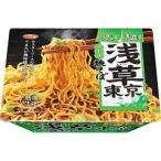 サッポロ一番 旅麺 浅草 ソース焼そば ( 1コ入 ) /  サッポロ一番