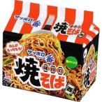 サッポロ一番 縁日の焼そば 西味 ( 5食入 ) /  サッポロ一番