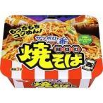 サッポロ一番 縁日の焼そば カップ 西味 ( 1コ入 ) /  サッポロ一番
