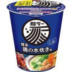 サッポロ一番 和ラー 博多 鶏の水炊き風 ( 1コ入 )/ サッポロ一番