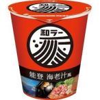 サッポロ一番 和ラー 能登 海老汁風 ( 1コ入 )/ サッポロ一番