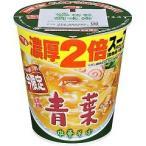 (訳あり)サッポロ一番 名店の味 青葉 中野本店 中華そば 今限定濃厚2倍スープ ( 1コ入 )/ サッポロ一番