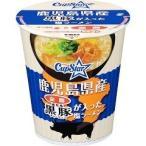 サッポロ一番*全農 カップスター 鹿児島県産黒豚チャーシューが入った 塩ラーメン ( 1コ入 ) /  カップスター