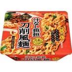(訳あり)サッポロ一番 麺の至宝 汁なし担担 刀削風麺 ( 1コ入 )/ サッポロ一番
