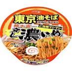 (訳あり)サッポロ一番 ご当地マシマシ タレ濃いめ&麺大盛 東京油そば ( 1コ入 )/ サッポロ一番