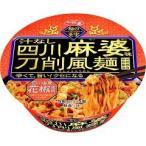 (訳あり)サッポロ一番 麺の至宝 汁なし四川麻婆味刀削風麺 ( 1コ入 )/ サッポロ一番