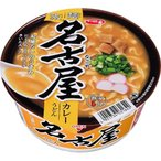 サッポロ一番 旅麺 名古屋 カレーうどん ( 1コ入 )/ サッポロ一番