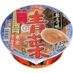 サッポロ一番 名店の味 青葉 中野本店 東京魚介豚骨醤油 ( 1コ入 )/ サッポロ一番