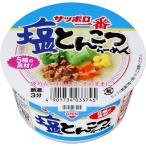 Yahoo!爽快ドラッグ(訳あり)サッポロ一番 塩とんこつらーめん ミニどんぶり ( 1コ入 )/ サッポロ一番