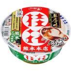 サッポロ一番 名店の味 桂花 熊本マー油豚骨 ( 1コ入 )/ サッポロ一番