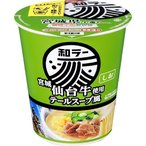 Yahoo!爽快ドラッグサッポロ一番 和ラー 宮城仙台牛使用 テールスープ風 ( 1コ入 )/ サッポロ一番