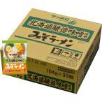 サッポロ一番 みそラーメン 北海道醸造味噌使用 ( 30食入 )/ サッポロ一番