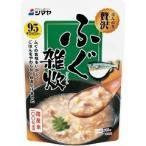 シマヤ ふぐ雑炊 レトルト ( 250g ) ( レトルト インスタント食品 )