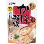 シマヤ かに雑炊 レトルト ( 250g ) ( かに レトルト インスタント食品 )