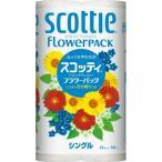 スコッティ フラワーパック シングル ( 12ロール )/ スコッティ(SCOTTIE) ( 日用品 トイレットペーパー )