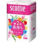 スコッティ フラワーパック 2倍巻き ダブル ( 12ロール )/ スコッティ(SCOTTIE) ( 日用品 トイレットペーパー )