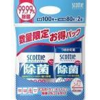 【在庫限り】 スコッティ ウェットティシュー 除菌 アルコール 本体+詰替パック ( 1セット )/ スコッティ(SCOTTIE)