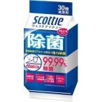 スコッティ ウェットティシュー 除菌 アルコールタイプ 携帯用 ( 30枚入 )/ スコッティ(SCOTTIE)