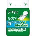 アクティ 尿とりパッド 昼用 2回分吸収 ( 30枚入 )/ アクティ ( 大人用 紙おむつ )