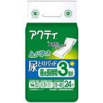 アクティ 尿とりパッド 昼用 長時間 3回分吸収 24枚入