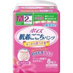 ポイズ 肌着ごこちパンツ 女性用 2回分 Mサイズ ( 8枚入 ) /  ポイズ