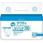 アクティ 紙パンツ用尿取りパッド 簡単Vパッド200cc ( 30枚入 )/ アクティ