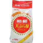 昭和(SHOWA) 天ぷら粉 ( 700g )/ 昭和(SHOWA)