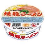 サンポー 焼豚ラーメン 九州とんこつ味 ( 1コ入 )