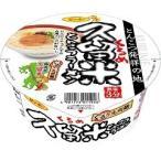 サンポー 久留米とんこつラーメン ( 1コ入 )