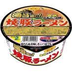 サンポー 焼豚ラーメン 海苔盛り ( 1コ入 )