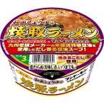 Yahoo!爽快ドラッグサンポー 焼豚ラーメン 和風しょうゆ味 ( 1コ入 )
