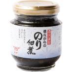 昔ながらの のり佃煮 ( 130g )/ 酒悦