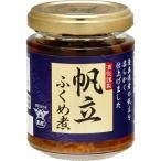 酒悦 帆立ふくめ煮 ( 120g )