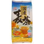 国産麦茶 ( 52袋入 )