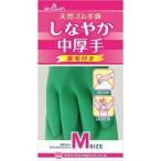 しなやか中厚手 グリーン Mサイズ ( 1双 )/ しなやか手袋