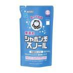 シャボン玉スノール つめかえ ( 800mL )/ シャボン玉石けん ( シャボン玉石けん 酸素系漂白剤 洗濯用石鹸 )