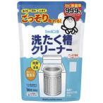 洗たく槽クリーナー ( 500g )/ シャボン玉石けん ( 洗濯槽クリーナー シャボン玉石けん )
