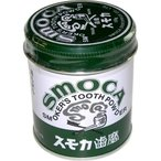 歯磨スモカ 緑缶 パウダー ( 155g )/ スモカ ( ヤニ取り 口臭予防 )