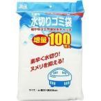 不織布水切りネット 三角コーナー用 ゴミ袋 増量 ZB-4927 ( 100枚入 )