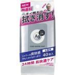 エージーデオ24 クリアシャワーシート NA 無香料 ( 40枚入 )/ エージーデオ24